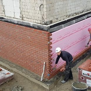 Bauunterhaltungsarbeiten und Bauwerkssanierung